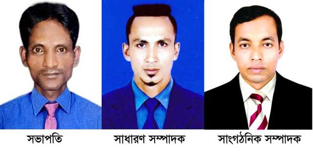 Committee of Golapganj Journalist Forum of Sylhet has been completed