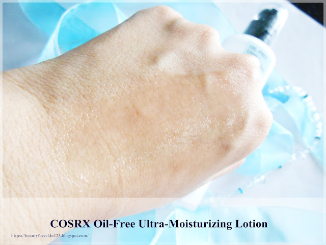 COSRX Oil Free Ultra Moisturizing Lotion (with Birch Sap)