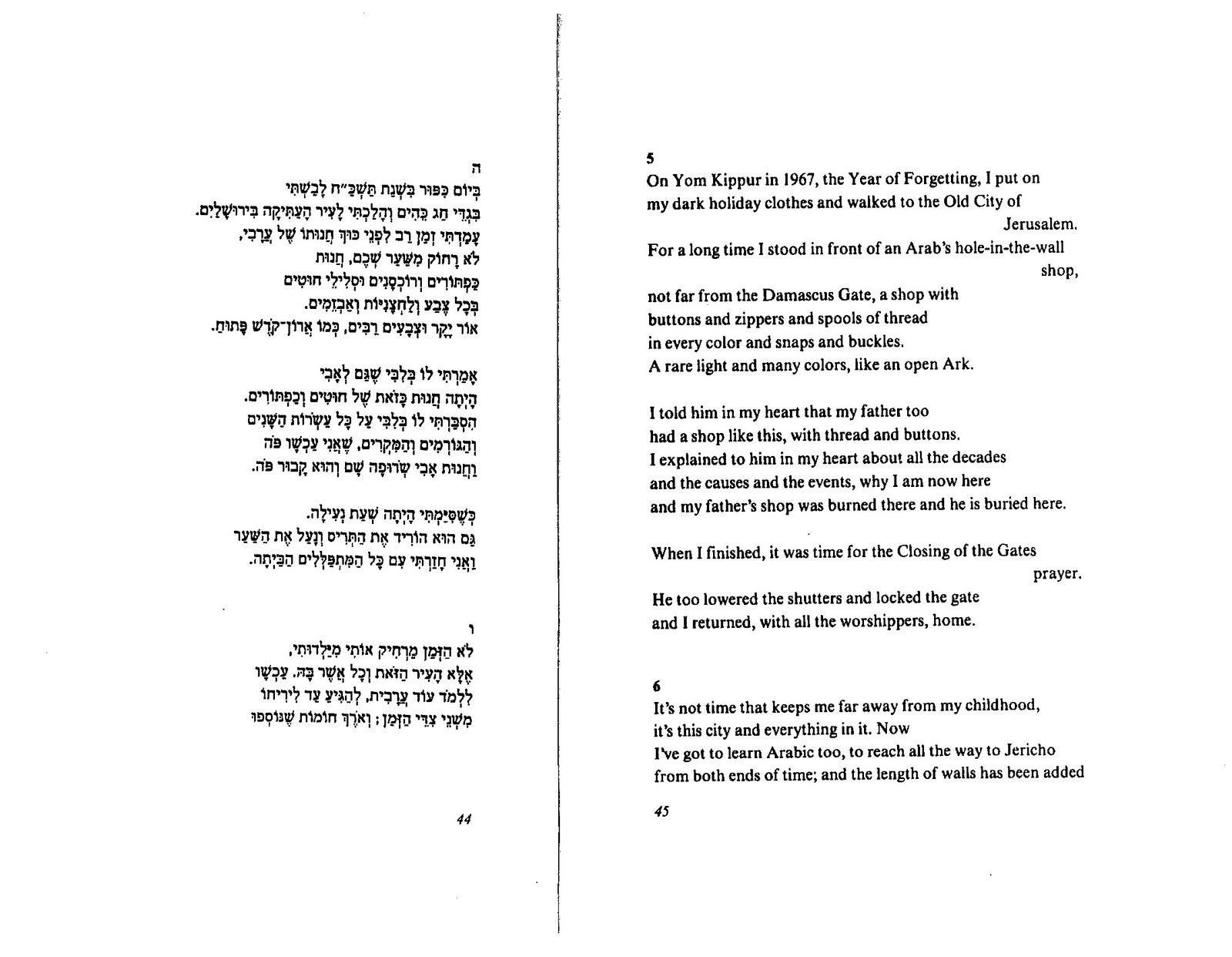 Yehuda Amichai Love Poems