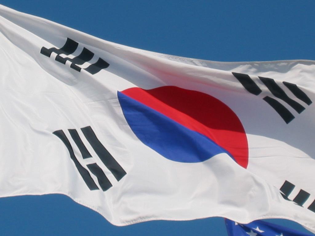 South Korea Flag Pictures Picturesandphotos