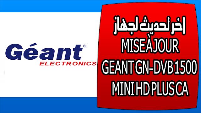 اخر تحديث لجهاز MISE À JOUR GEANT GN-DVB 1500 MINI HD PLUS CA
