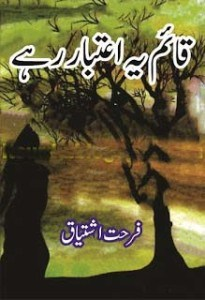 Qaim Ye Aitbar Rahe Novel By Farhat Ishtiaq