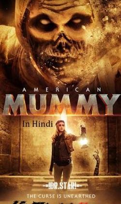 American Mummy (2014) Hindi