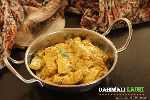 images of Dahiwali Lauki / Al Yakhni / Kashmiri Lauki Recipe / Kashmiri Doodhi Yakhni / Bottle Gourd In Yogurt Gravy