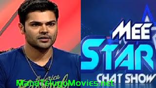 Ganesh Venkatraman in Mee Star Show