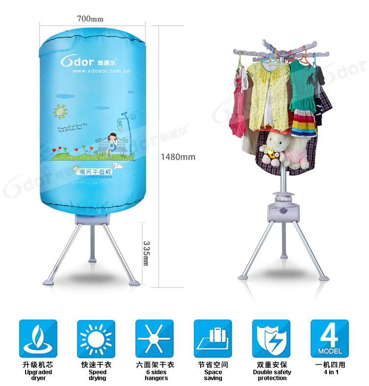 dryer machine rack