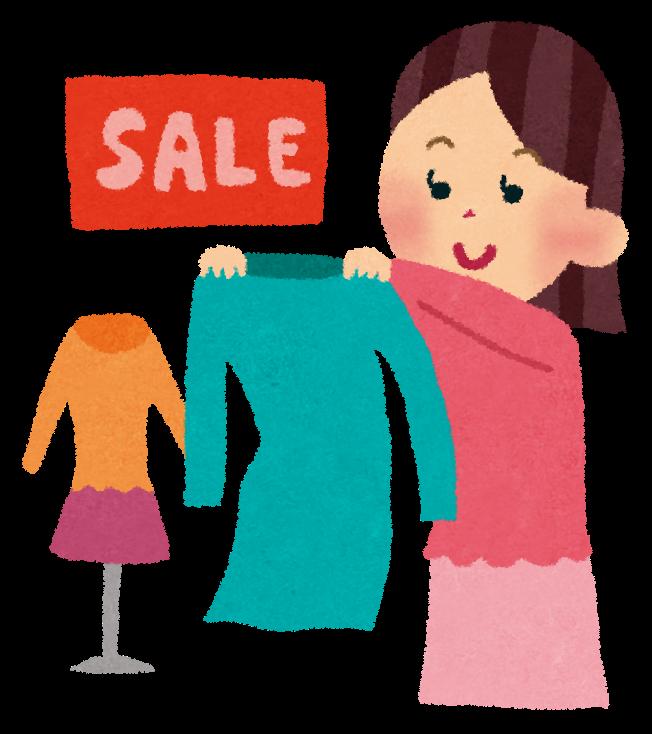 ショッピングのイラスト「セールで買い物」   かわいいフリー素材集 いらすとや