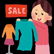 ショッピングのイラスト「セールで買い物」