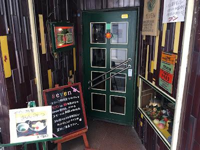 三軒茶屋にある喫茶店セブンの入り口
