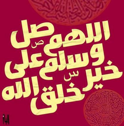 اشعار وكلمات توبيكات بمناسبة المولد النبوي 1440 جديد
