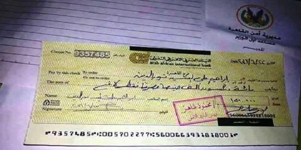 رشوة حكم مباراة الاهلى والاسماعيلى تشعل الانترنت