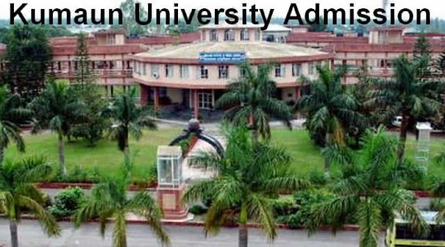 Kumaun University Admission