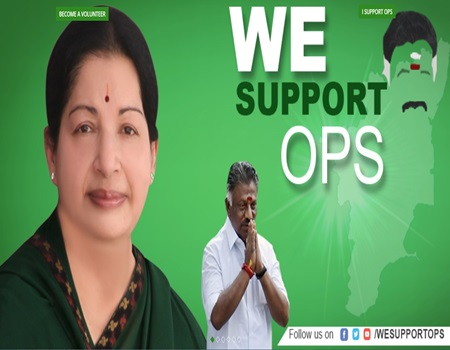 """Website """"www.wesupportops.in"""" launched to support O.Panneerselvam   Thanthi Tv"""