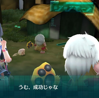 Actualización de la semana de imágenes de Digimon World: Next Order