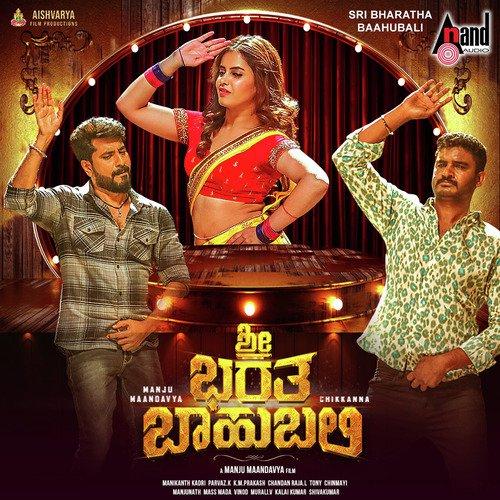 Sri Bharatha Baahubali (2020) Kannada 450MB WEB-DL 480p ESubs