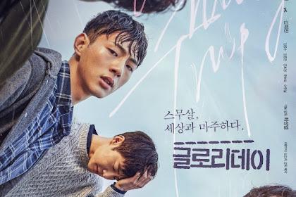 Sinopsis One Way Trip / Glory Day / Geulroridei (2015) - Korean Movie