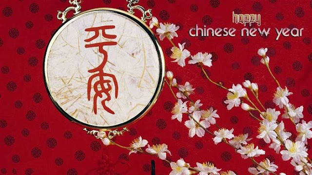 Chinese New Year Wishes for 2016
