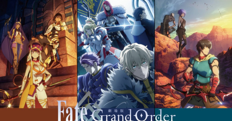 Fate/Grand Order – Wandering Agateram