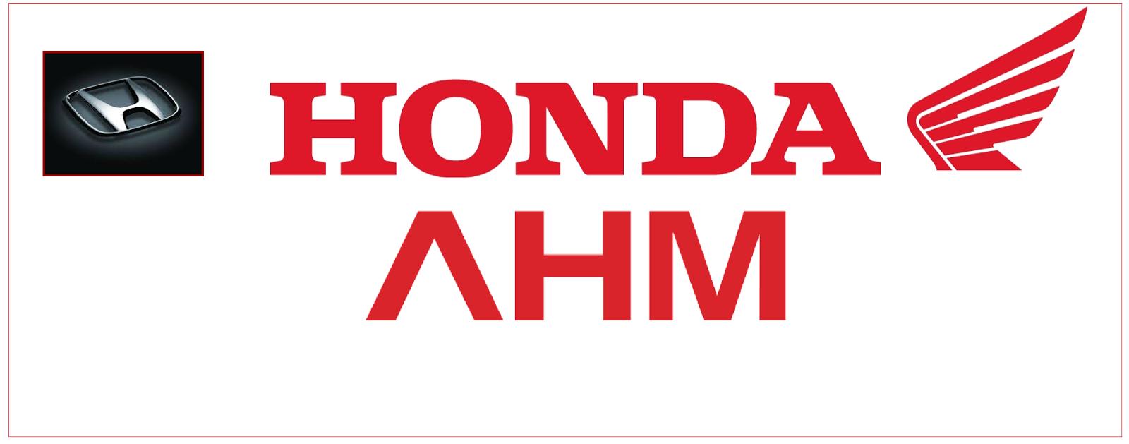 Lowongan Kerja Operator Produksi PT Astra honda Motor (AHM)
