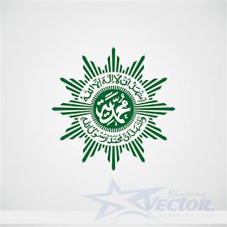 Muhammadiyah Logo vector cdr Download