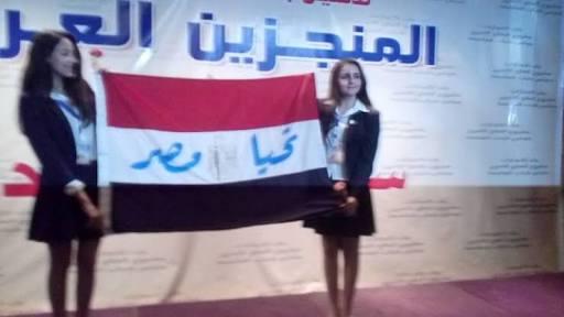 تحتفل مؤسسة المنجزين العرب بانجازات مصر يوم 6 اغسطس المقبل