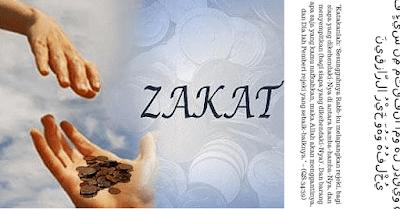 Pengertian Zakat Fitrah, Hikmah dan tuntunan Menunaikan Zakat Fitrah