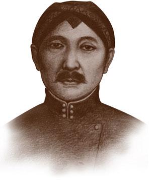 R. Ng. Ronggo Warsito