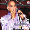Abderrahim Souiri-Live Vol 2