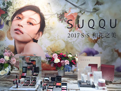Suqqu Spring 2017