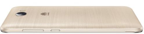Huawei Y5ii JPEG