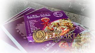 cetak dus takoyaki