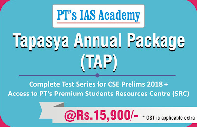 https://gurukul.pteducation.com/product/tapasya-annual-package-tap/