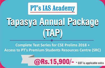 https://gurukul.pteducation.com/product/tapasya-annual-package-tap/