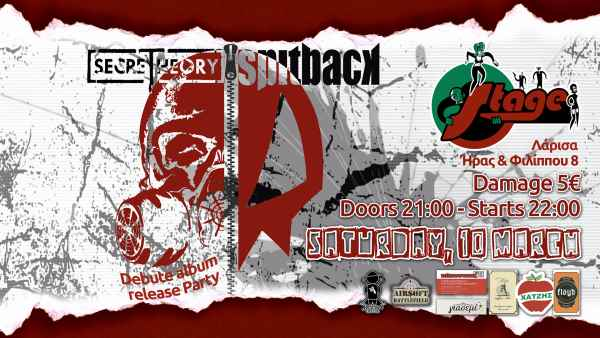 SECRET THEORY: Σάββατο 10 Μαρτίου release party @ Stage Larissa w/ SPITBACK
