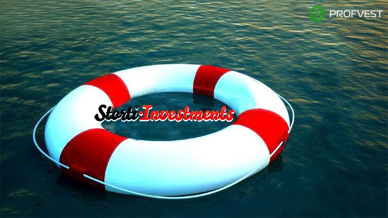 Выплата страховки по Storti Investments