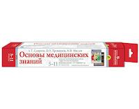 http://web.prosv.ru/item/15975