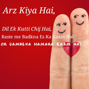 Life Hindi Shayari