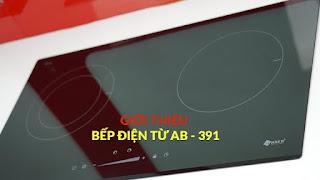 Hình ảnh thực tế: Bếp điện từ Arber AB 391