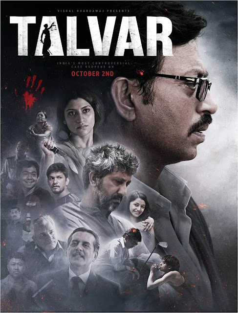 Talvar (2015) ταινιες online seires oipeirates greek subs