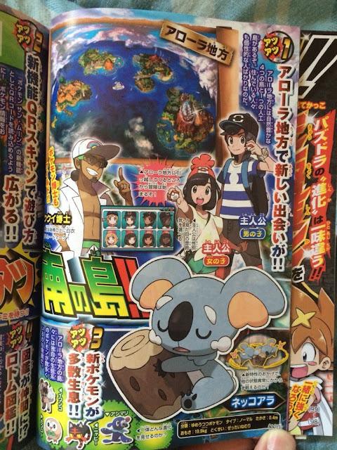 CoroCoro - Pokémon Nekkoala