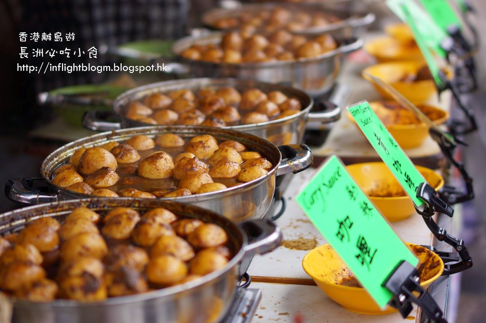 inflightblogm@Travel: 香港離島 長洲 l 隨便逛逛…賞櫻