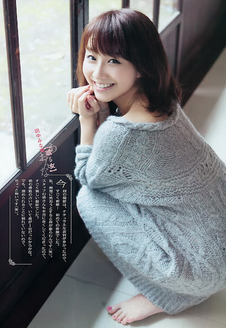 Minami Tanaka 田中みな実 Big Comic Spirits No 10 2012 Pics