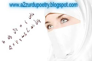 Latest Chaand Raath Design And SMS poetry, chaand shayari , poetry, sms