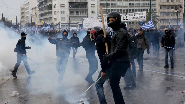 Ανακοίνωση της αστυνομίας για τα επεισόδια στο συλλαλητήριο για την Μακεδονία