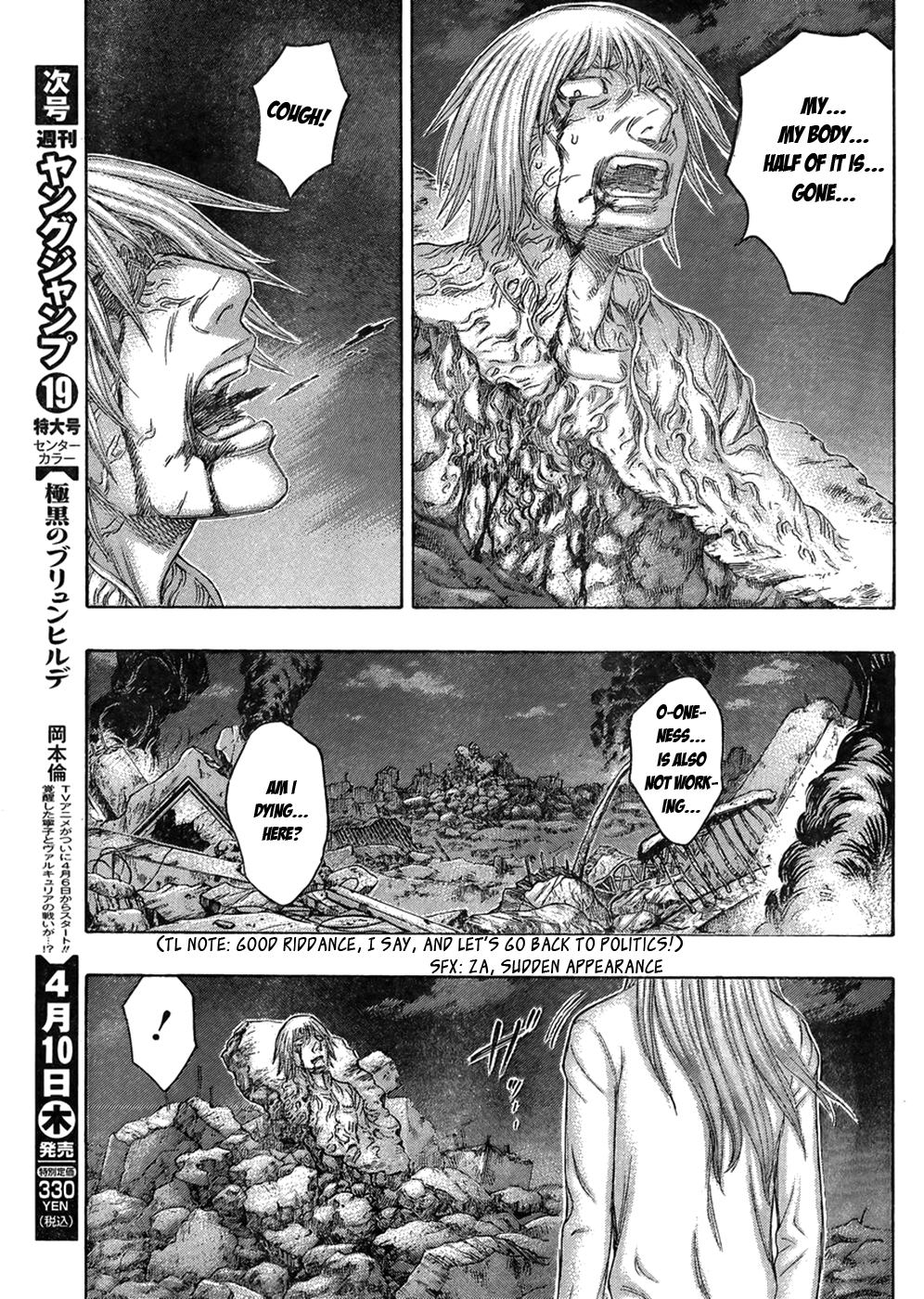 Destroy and Revolution - Chapter 47