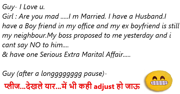 East Canton Village – All Of The Best Non Veg Jokes In Hindi