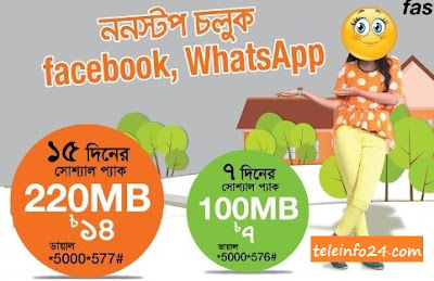 facebook and whatsapp social pack in banglalink