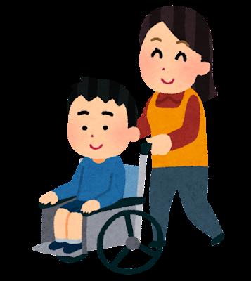男の子の乗った車椅子を押す人のイラスト