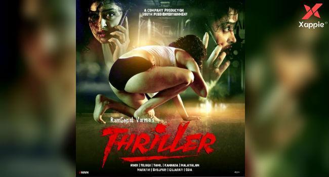 RGV Thriller Full Movie