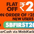 Salebhai Loot - Get Flat Rs. 200 Off On Min Purchase Of Rs. 250